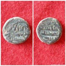 Monedas hispano árabes: MONEDA ARABE PARA IDENTIFICAR. Lote 74708901