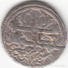 QUIRATE ALMORAVIDE: ISHAQ IBN ALI -- ESCASA / PLATA