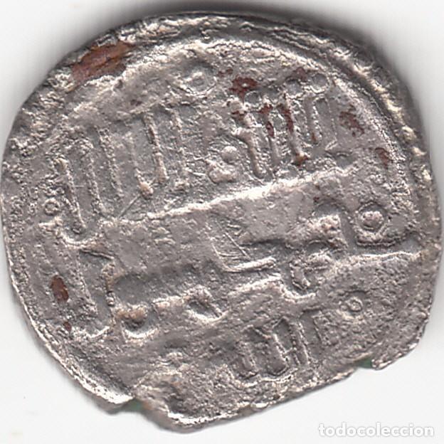QUIRATE ALMORAVIDE: REINADO DE ALI -- ESCASA (Numismática - Hispania Antigua - Hispano Árabes)