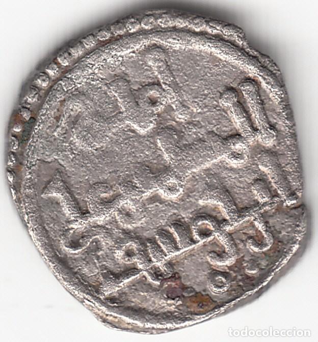 Monedas hispano árabes: QUIRATE ALMORAVIDE: REINADO DE ALI -- ESCASA - Foto 2 - 74860343