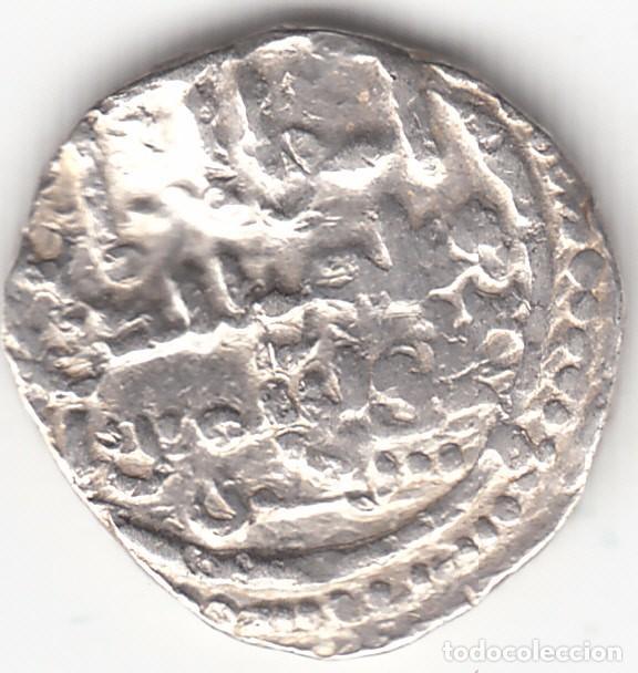 Monedas hispano árabes: QUIRATE ALMORAVIDE: REINADO de ALI y el amir SIR -- MUY ESCASA - RARA - Foto 2 - 74861447