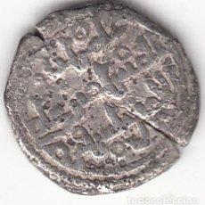 Monedas hispano árabes: 1/2 QUIRATE ALMORAVIDE: REINADO DE ALI Y EL AMIR TEXUFIN -- - MUY ESCASA - RARA. Lote 74863275