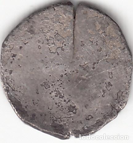 Monedas hispano árabes: 1/2 QUIRATE ALMORAVIDE: REINADO de ALI y el amir TEXUFIN -- - MUY ESCASA - RARA - Foto 2 - 74863275