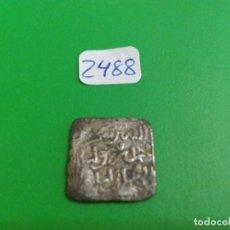 Monedas hispano árabes: DIRHEN ALMOHADE HISPANO. Lote 74956355