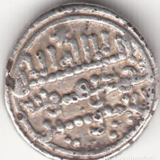 Monedas hispano árabes: QUIRATE ALMORAVIDE: REINADO DE ALI Y EL AMIR SIR. Lote 74962675