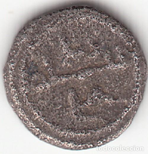 1/2 QUIRATE ALMORAVIDE: REINADO DE ALI (Numismática - Hispania Antigua - Hispano Árabes)