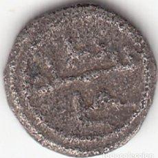 Monedas hispano árabes: 1/2 QUIRATE ALMORAVIDE: REINADO DE ALI. Lote 74965179