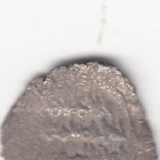 Monedas hispano árabes: DIRHEM HISPANO ARABE RECORTADO - 2 / PLATA. Lote 74966755