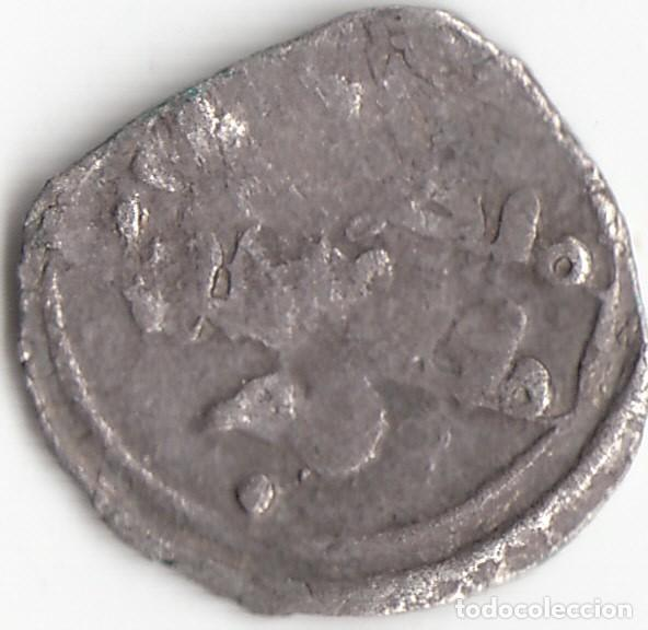 DIRHEM HISPANO ARABE RECORTADO - 7 / PLATA (Numismática - Hispania Antigua - Hispano Árabes)