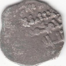 Monedas hispano árabes: DIRHEM HISPANO ARABE RECORTADO - 8 / PLATA. Lote 75052303
