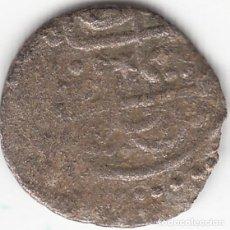 Monedas hispano árabes: DIRHEM HISPANO ARABE RECORTADO - 9 / PLATA. Lote 75052579