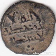 Monedas hispano árabes: FELUS HISPANO ARABE. FROCHOSO NO CATALOGA - 1. Lote 75277527