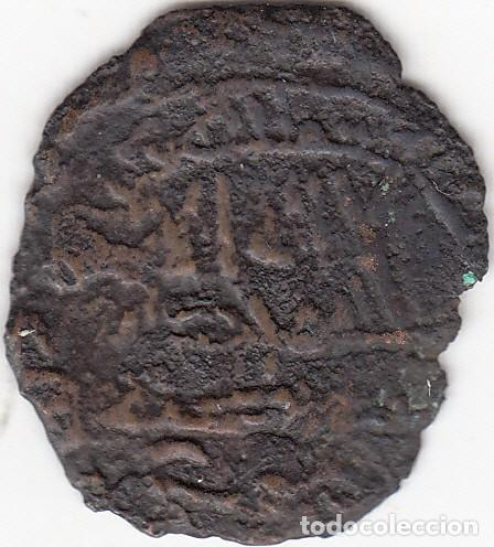FELUS: HISPANO ARABE. ABD AL RAHMAN III (303 H ) / I-79 (Numismática - Hispania Antigua - Hispano Árabes)