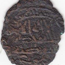 Monedas hispano árabes: FELUS: HISPANO ARABE. ABD AL RAHMAN III (303 H ) / I-79. Lote 75278067