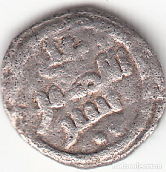 1/2 QUIRATE ALMORAVIDE: REINADO DE ALI Y EL AMIR SIR (Numismática - Hispania Antigua - Hispano Árabes)