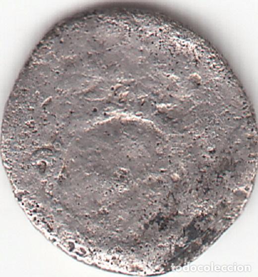 Monedas hispano árabes: 1/2 QUIRATE ALMORAVIDE: REINADO de ALI y el amir SIR - Foto 2 - 74963711