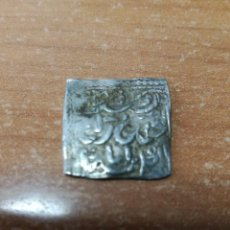 Monedas hispano árabes: RARA MONEDA HISPANO ARABE CUADRADA MONEDAS FORMAS RARAS EXCEPCIONAL ESTADO DE CONSERVACION . Lote 81054744