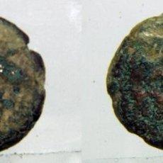 Monedas hispano árabes: FELUS HISPANO ARABE A CATALOGAR . Lote 82162140