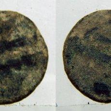 Monedas hispano árabes: FELUS HISPANO ARABE A CATALOGAR . Lote 82165008