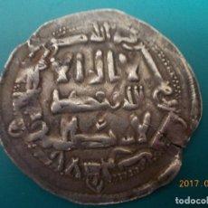 Monedas hispano árabes: ALHAKEM I - AÑO 2O2 (817 D.J.C.) - AL-ANDALUS. Lote 87660292