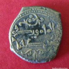 Monedas hispano árabes: RARA FRACCIÓN DE DINAR EN ELECTRÓN. TAIFAS DE TOLEDO Y VALENCIA. YAHYA AL MAMUN. 435 - 467 AH.. Lote 87919244