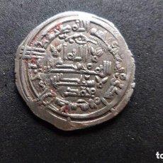 Monedas hispano árabes: MONEDA DE PLATA- AL - ANDALUS, DIRHAM, MEDIDA 23 M/M DE DIAMETRO. Lote 88160012