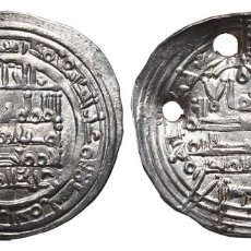 Monedas hispano árabes: *** MAGNÍFICO DIRHAM DE HISHAM II 393H, AL-ANDALUS, CALIFATO DE CÓRDOBA ***. Lote 92396790