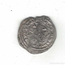 Monedas hispano árabes: DIRHAM HISSAM II SEGUNDO REINADO M41. Lote 94373038