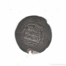 Monedas hispano árabes: DIRHAM DEL CALIFATO DE DAMASCO M44. Lote 94373722