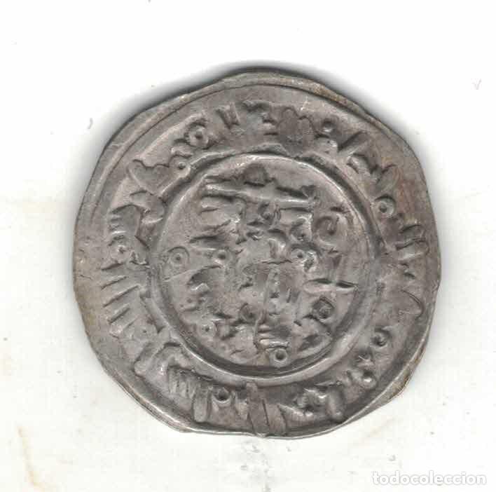 Monedas hispano árabes: Dirham Hissam II M03 R - Foto 2 - 94374766