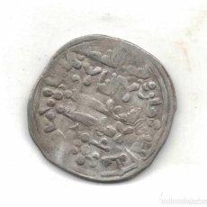 Monedas hispano árabes: DIRHAM AL HAKAM II M02 R. Lote 94375350