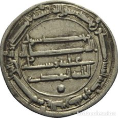 Monedas hispano árabes: EDUNAVA! ABASÍ AL-MAHDI, 158-169 AH DIRHAM (PLATA)! ISLAM! 2,9G! EBC-. Lote 95491635