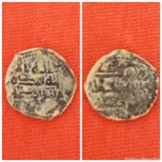 Monedas hispano árabes: MONEDA ARABE FELUS PARA IDENTIFICAR . Lote 97521304