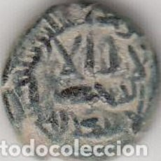 Monedas hispano árabes: FELUS: HISPANO ARABE XX-B. Lote 97860371