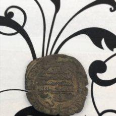 Monedas hispano árabes: MONEDA HISPANO ÁRABES. Lote 98082172