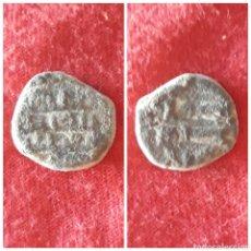 Monedas hispano árabes: MONEDA ARABE FELUS PARA IDENTIFICAR. Lote 98872568