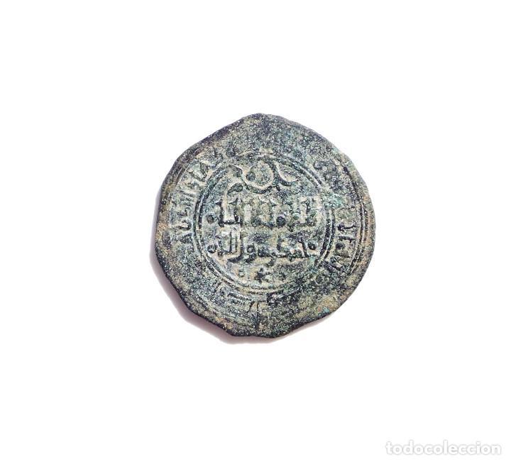 RARISIMO DIRHAM AL-CÁDIR TAIFA DE TOLEDO 1075-1085 (Numismática - Hispania Antigua - Hispano Árabes)