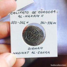 Monedas hispano árabes: LOTE DE MONEDA HISPANO-ARABES. Lote 100155346