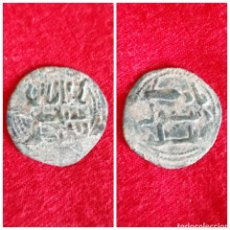 Monedas hispano árabes: RARA MONEDA ARABE PARA IDENTIFICAR CON ERROR DE CUÑO. Lote 101147998