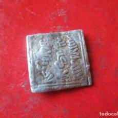 Monedas hispano árabes: DIRHEM HISPANOÁRABE ALMOHADE DE PLATA. Lote 104078759