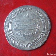 Monedas hispano árabes: DIRHEM HISPANOÁRABE ABASIDA. PLATA. Lote 104079335