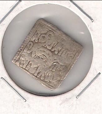MONEDA HISPANO ÁRABE 1 DIRHAM DEL IMPERIO ALMOHADE DEL 1120 AL 1269 D.C. PLATA. MBC- (HAR3) (Numismática - Hispania Antigua - Hispano Árabes)