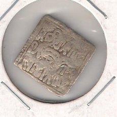 Monedas hispano árabes: MONEDA HISPANO ÁRABE 1 DIRHAM DEL IMPERIO ALMOHADE DEL 1120 AL 1269 D.C. PLATA. MBC- (HAR3). Lote 87786928