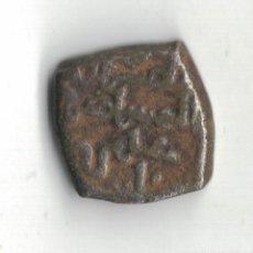 Monedas hispano árabes: HANDÚS CUADRADO DE VELLÓN TAIFA DE SEVILLA M212.. Lote 105495647