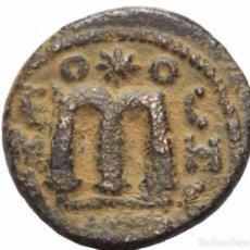Monedas hispano árabes: CALIFATO OMEYA! ACUÑACION ARABO-BIZANTINA! BUSTO IMPERIAL! 660-670! EBC+ AE FALS BRONCE. Lote 105631927