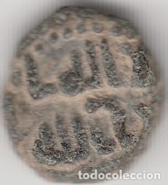 FELUS: HISPANO-ARABE / II C - VAR F ** (Numismática - Hispania Antigua - Hispano Árabes)