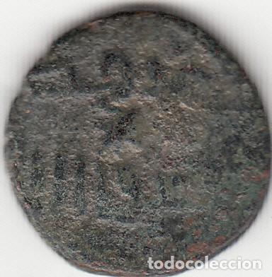 Monedas hispano árabes: FELUS: HISPANO ARABE / X - a VARIANTE - Foto 2 - 110195619