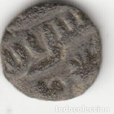 Monedas hispano árabes: FELUS: HISPANO ARABE / XI A. Lote 110196283