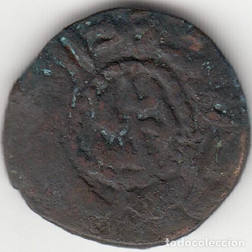 Monedas hispano árabes: FELUS: HISPANO ARABE. XVII b / CECA AL ANDALUS - Foto 2 - 110561067