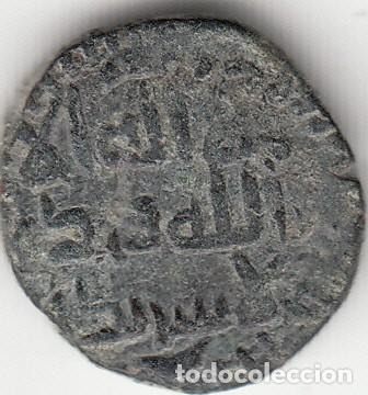 FELUS: HISPANO ARABE. XVIII A / CECA AL ANDALUS (Numismática - Hispania Antigua - Hispano Árabes)